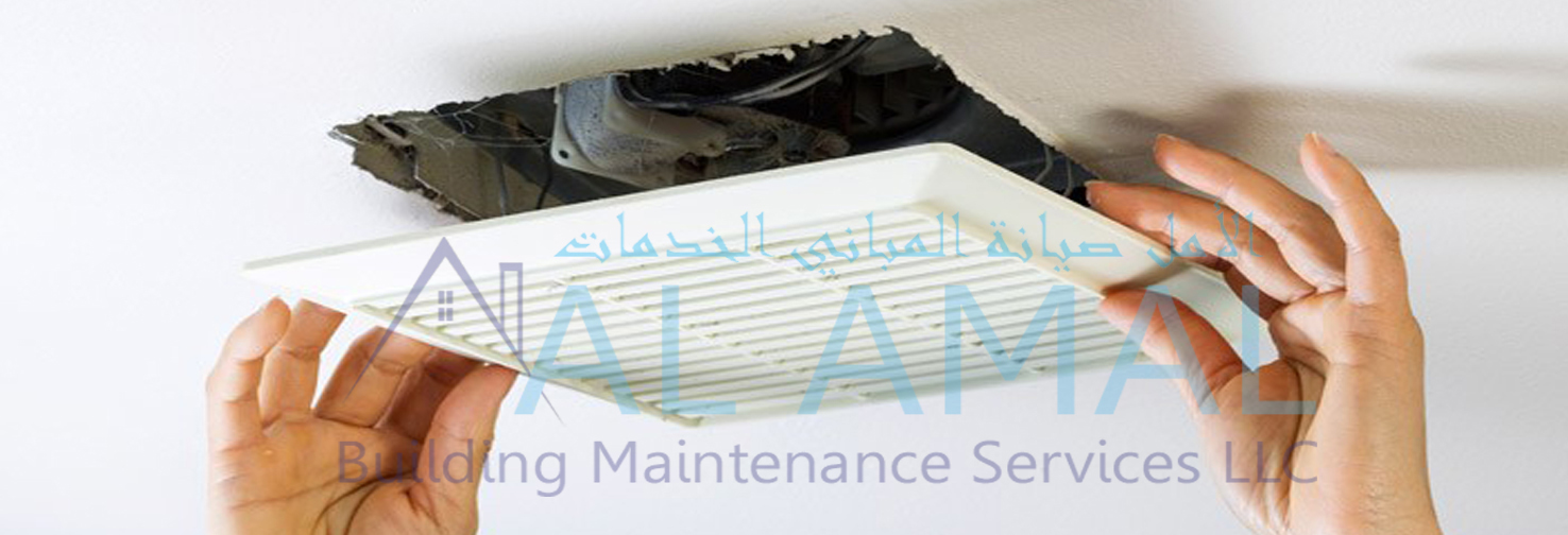 Air Duct Cleaning & Disinfections