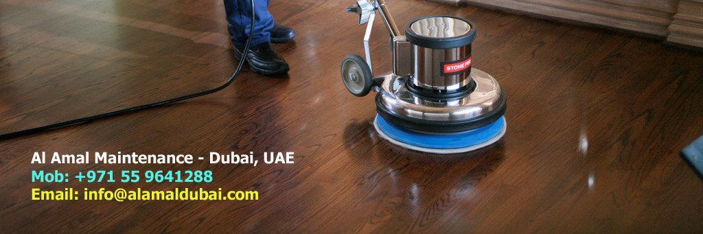 Image result for al amal maintenance